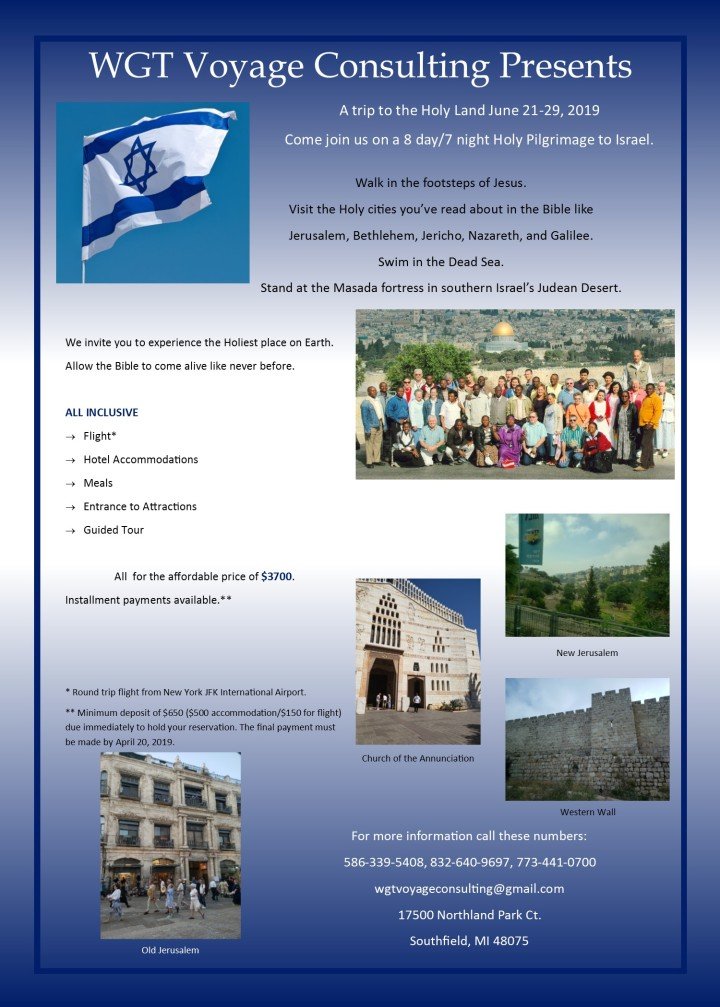 June 2019 trip to Israel